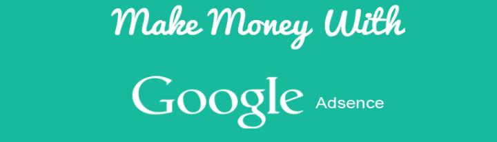 الربح مع جوجل ادسنس