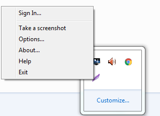 خيارات برنامج light screenshot