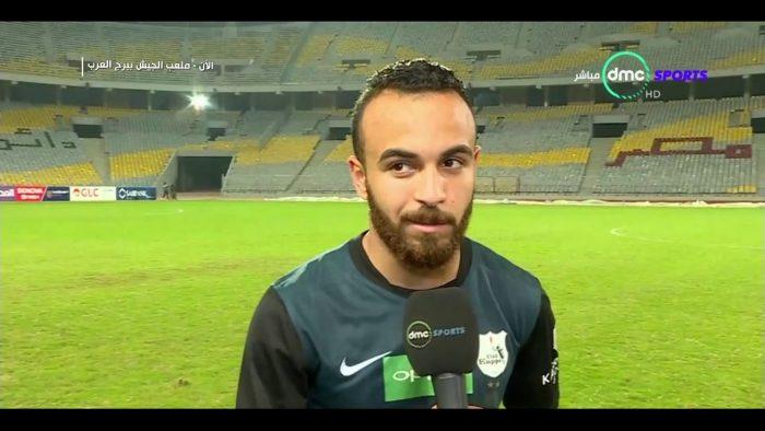 محمد مجدى لاعب نادى انبى