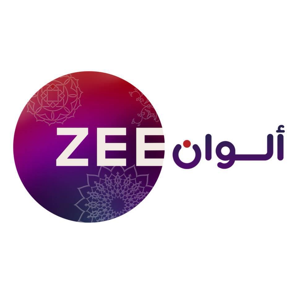 تردد قناةZee Alwan