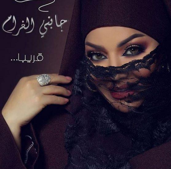 اغنية جابنى الغرام ليلى غفران