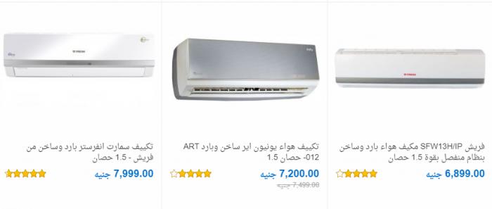 اسعار تكييف 1.5 حصان في مصر 2018