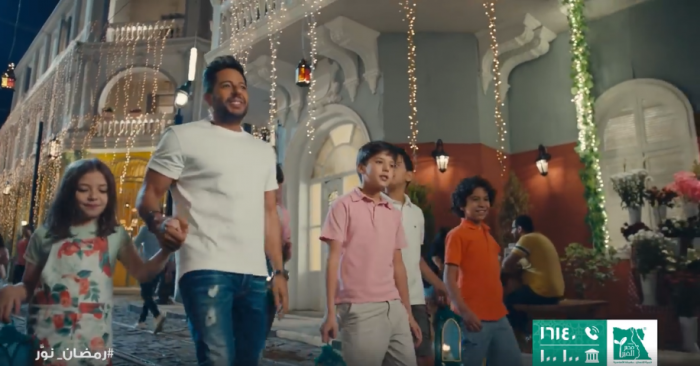 اغنية رمضان نور حماقي,اغنية اغنية رمضان نور حماقي mp3 ,اهل الخير