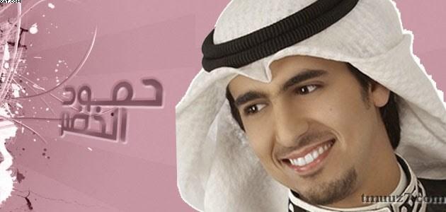 كلمات اغنية مرحب يا هلال محمود الخضر