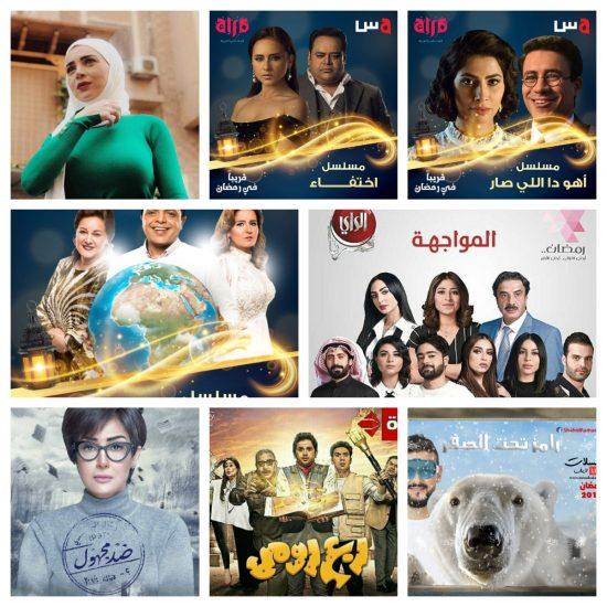 مسلسلات رمضان 2018,خليجة,عربية,مصرية,مواعيج مسلسلات مسلسلات رمضان 2018
