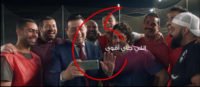 اعلان فودافون الجديد 2018