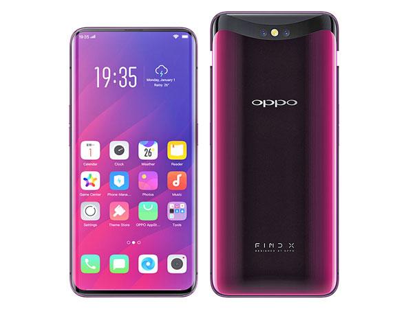 سعر ومميزات وعيوب هاتف Oppo Find X الجديد