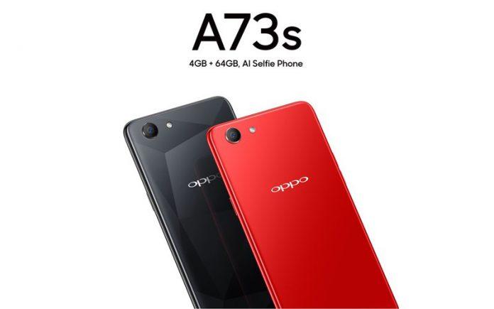 سعر ومواصفات هاتف Oppo A73s الجديد