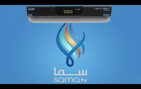 تردد قناة سما السورية 2018 الجديد